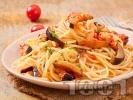 Рецепта Спагети с домати и патладжани